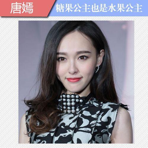 TV女主唐嫣VS电影女主杨幂 谁是最嫩赵默笙